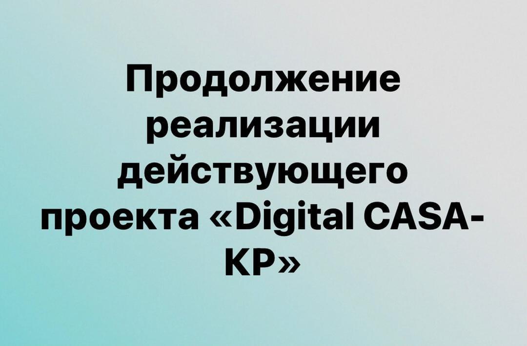 Posts photo